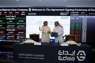 Bahrain Clear Signs MoU with Securities Depository Center Company (Edaa)