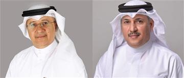 """Bahrain Clear Announces Go-Live of BENEFIT'S EFTS Service """"Fawateer"""" for Online Payments"""