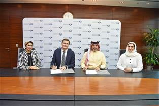 Bahrain Bourse Promotes Integration of Environmental, Social, and Governance Best Practices