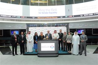 Bahrain Bourse Hosts Bell Ringing Ceremony for the 2nd Consecutive Year as part of its Commitment towards UN's Sustainable Stock Exchanges Initiative
