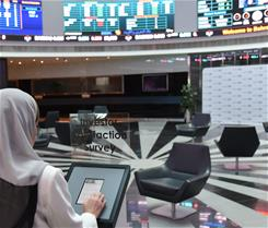 Bahrain Bourse Announces the Results of its Investor Satisfaction Survey