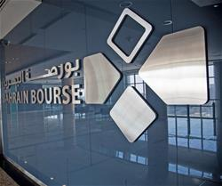 Commencement of Subscription in the 24th Issue of the Government Development Bond through Bahrain Bourse