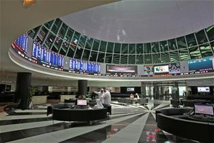 Bahrain Bourse Waives Rent for Authorized Brokers using the Trading Floor for the Next Three Months