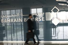 Commencement of Subscription in the 22nd Issue of the Government Development Bond through Bahrain Bourse